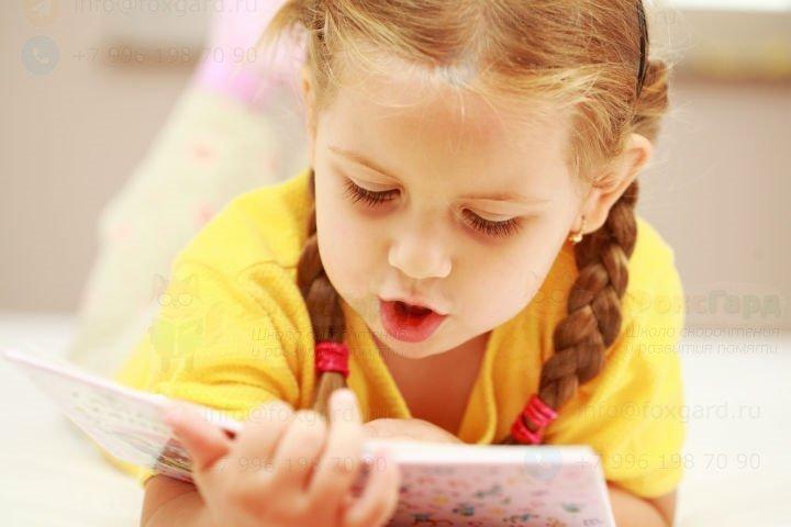 Давайте разберемся, почему навык скорочтения необходим ребенку.