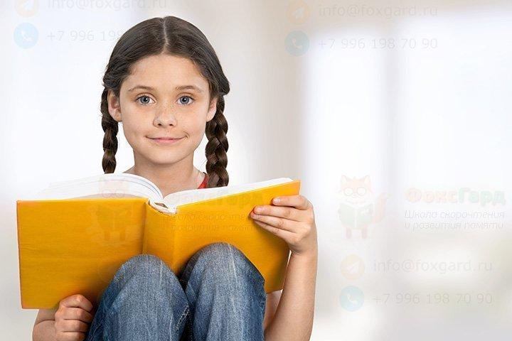 7 причин по которым ребенку необходимо скорочтение