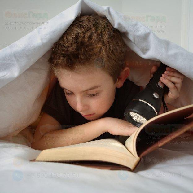 7 причин, зачем ребёнку быстро читать